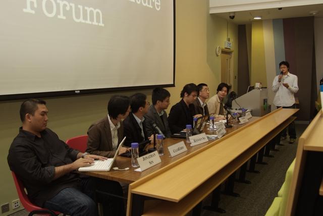 Web 2.0 & Free Culture Forum @ OUHK - 027