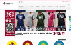 http://www.npv.org.hk/